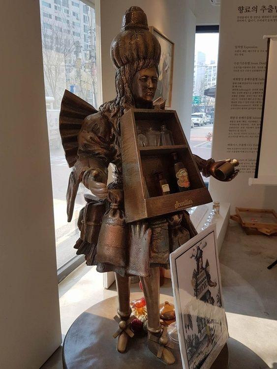 musee-du-parfum-a-seoul-copi.jpg Au Musée du Parfum