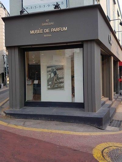 #exposition, #painting, #musée, #parfum, #séoul, #corée