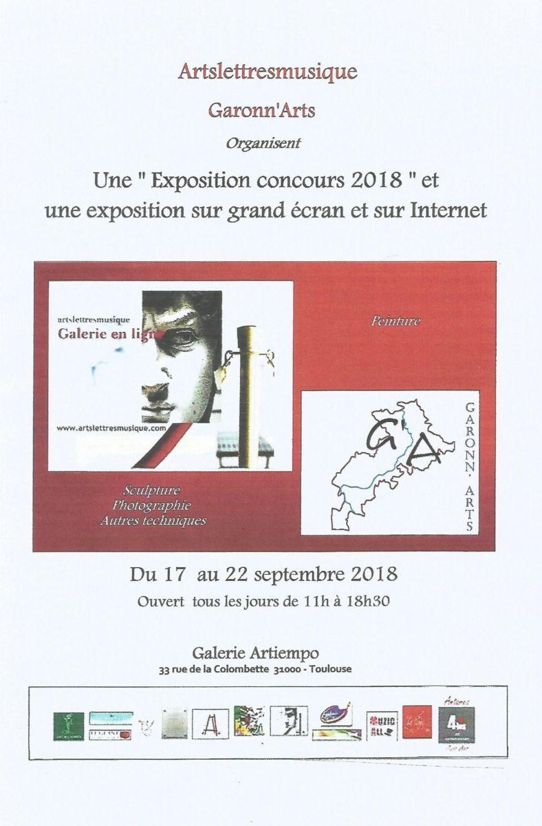 keywords A, Keywords B, Keywords C, Art, Abstrait, Painting, Concours, Exposition, Galerie, Artiempo, Toulouse, Garonn'Art, Ecran, Internet